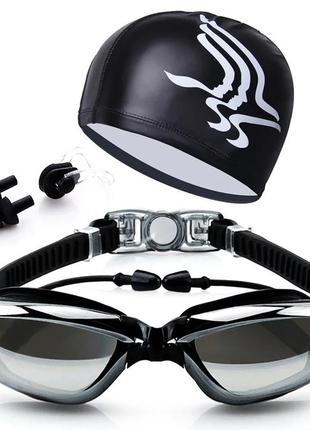 Набор для плавания и бассейна: очки, шапочка, зажим и беруши. универсальный комплект.