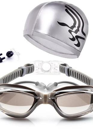 Стильный набор для плавания и бассейна: очки, шапочка, беруши и зажим. универсальный комплект.