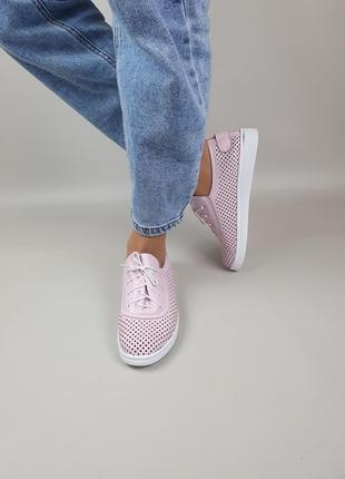 Женские кожаные мокасины на шнурках цвет розовый