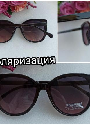 Новые красивые очки бабочки с блеском по бокам (линза с поляризацией) фиолет-розовые