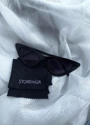 """Солнцезащитные очки """" кошачий глаз """""""