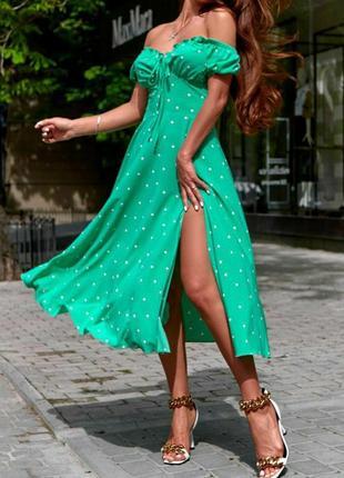 Платье софт миди с розрезом яркое стильное