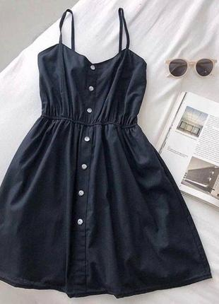Базовое платье 🖤