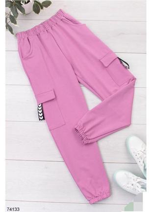 Женские спортивные брюки штаны с карманами розовые джогеры джоггеры рожеві спортивні штани жіночі з джогери турция турецкие