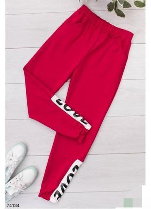 Женские спортивные брюки штаны с надписью любовь love красные червоні джогеры джоггеры спортивні штани жіночі з джогери турция турецкие