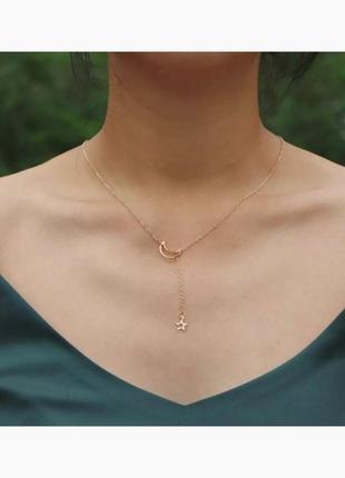 🔗цепь на шею массивная цепь на шею многослойная цепь на шею чекер подвеска на шею