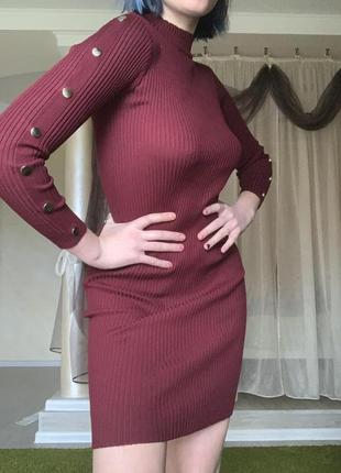Облегающее платье