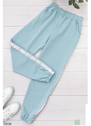 Женские спортивные брюки штаны с лампасами голубые голубі блакитні джогеры джоггеры спортивні штани жіночі з джогери турция турецкие