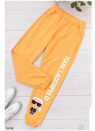 Женские спортивные брюки штаны с принтом karl lagerfeld карл лагерфельд жёлтые желтые жовті джогеры джоггеры спортивні штани джогери турция турецкие