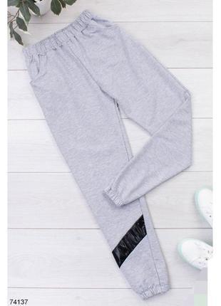 Женские спортивные брюки штаны серые сірі джогеры джоггеры спортивні штани жіночі з джогери турция турецкие