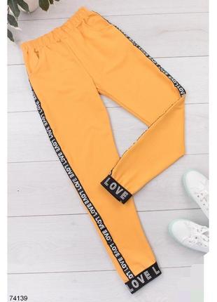 Женские спортивные брюки штаны с надписью надписями любовь love жёлтые желтые жовті джогеры джоггеры спортивні штани жіночі з джогери турция турецкие