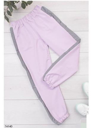 Женские спортивные брюки штаны с лампасами лілові бузкові сиреневые лиловые джогеры джоггеры спортивні штани жіночі з джогери турция турецкие