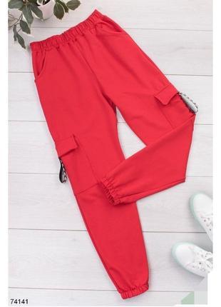 Женские спортивные брюки штаны красные червоні с карманами джогеры джоггеры спортивні штани жіночі з джогери турция турецкие