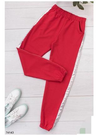 Женские спортивные брюки штаны с лампасами червоні красные джогеры джоггеры спортивні штани жіночі з джогери турция турецкие