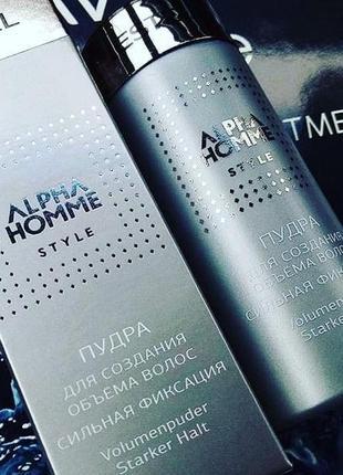 Alpha homme пудра для объема, 8 г  estel professional