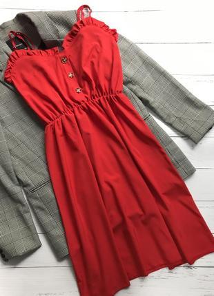 Яркое платье сарафан миди