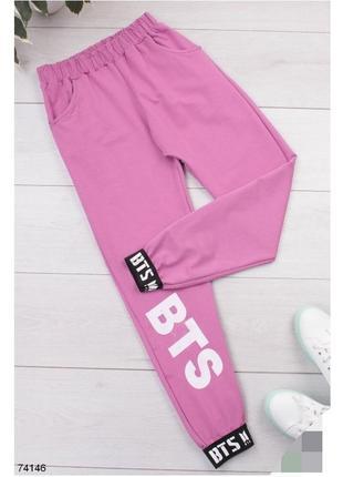 Женские спортивные брюки штаны с надписью надписями бтс bts рожеві розовые джогеры джоггеры спортивні штани жіночі з джогери турция турецкие