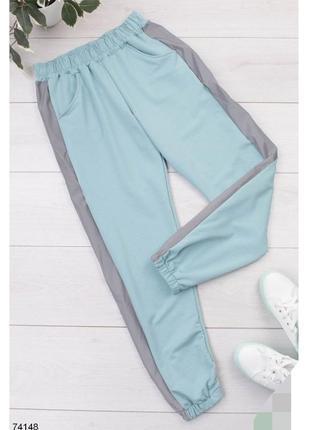 Женские спортивные брюки штаны с лампасами бірюзові бирюзовые джогеры джоггеры спортивні штани жіночі з джогери турция турецкие
