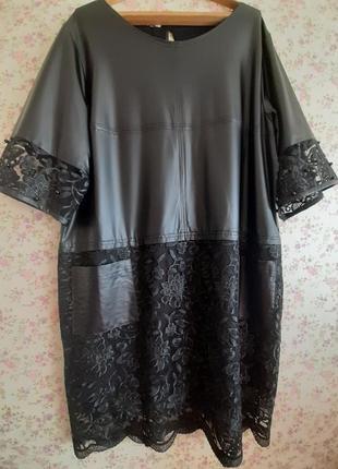 Платье  срочно!!!новое большого размера