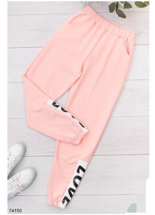 Женские спортивные брюки штаны с надписью надписями любовь love рожеві розовые джогеры джоггеры спортивні штани жіночі з джогери турция турецкие