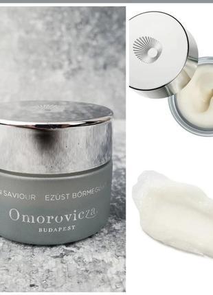 Маска для лица omorovicza silver skin saviour