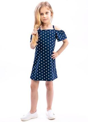 Летний сарафан для девочек, темно-синий