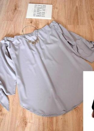 Стильная блуза с опущенными плечами zanzea uk18 новая