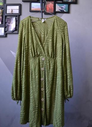 Женственное платье asos