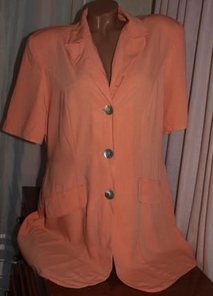 Классный персиковый пиджак (xl-xxl замеры) к телу приятный, отлично смотрится