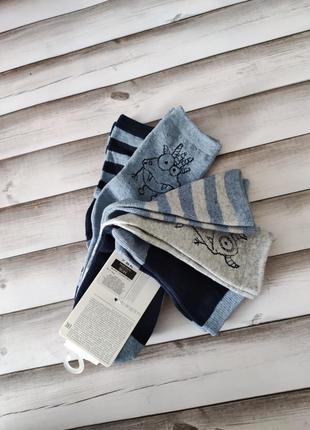 Носки шкарпетки 5 пар