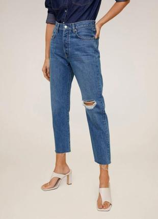 Укороченные джинсы mango в наличии