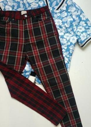 Крутые трендовые джинсы в клетку french connection