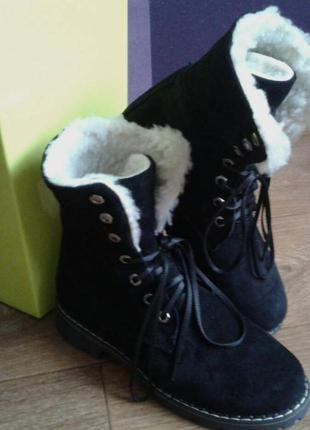 Зимние женские черные ботинки берцы из натуральной качественной замши