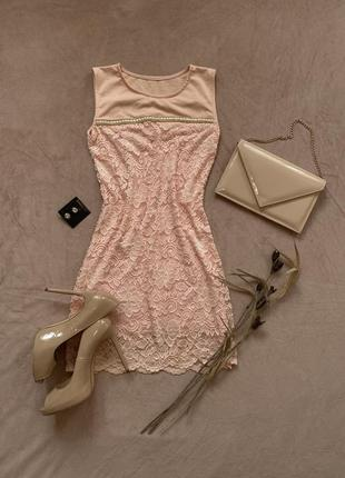 Платье для шикарного вечера.