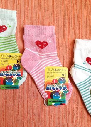 Носки детские на девочек хлопок стрейч украина размер 14