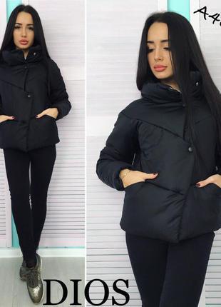 Крутая куртка- зифирка