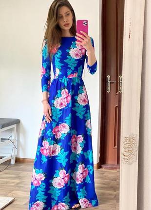 Необычное цветочное макси платье