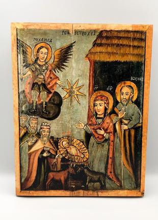 Картина.  икона ікона рождество христово 21*16,5 см