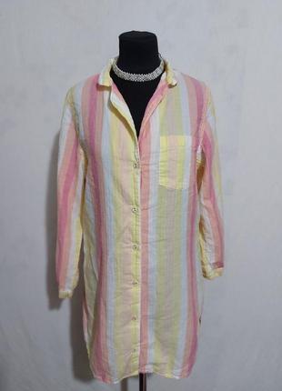 Удлиненная хлопковая рубашка peacocks