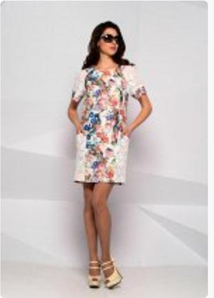 Распродажа ! летнее платье iren klairie