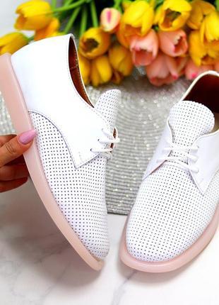 Женские белые туфли на низком ходу из натуральной кожи