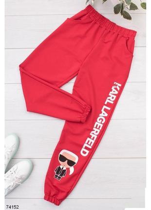 Женские спортивные брюки штаны с принтом karl lagerfeld карл лагерфельд червоні красные джогеры джоггеры спортивні штани джогери турция турецкие