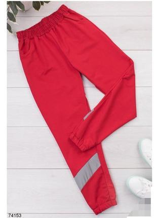 Женские спортивные брюки штаны красные червоні джогеры джоггеры спортивні штани жіночі з джогери турция турецкие