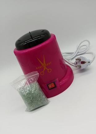 Стерилизатор кварцевый (шариковый) для инструментов ,розовый