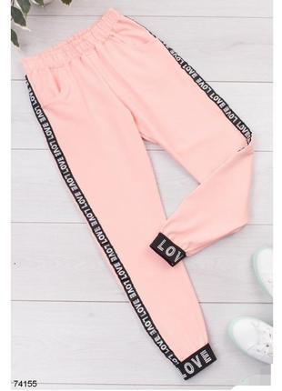 Женские спортивные брюки штаны с надписью надписями любовь love розовые рожеві джогеры джоггеры спортивні штани жіночі з джогери турция турецкие