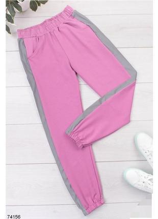 Женские спортивные брюки штаны с лампасами розовые рожеві джогеры джоггеры спортивні штани жіночі з джогери турция турецкие