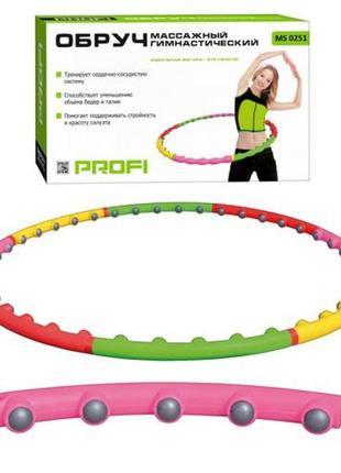Обруч массажный hula hoop