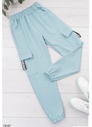 Женские спортивные брюки штаны блакитні голубые с карманами джогеры джоггеры спортивні штани жіночі з джогери турция турецкие
