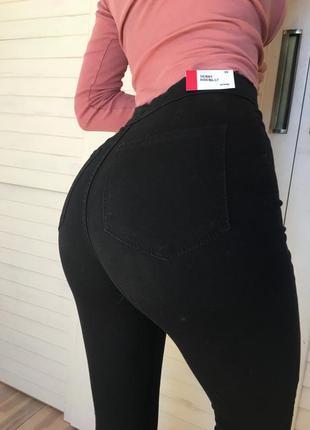 Джинси «skinny high waist»