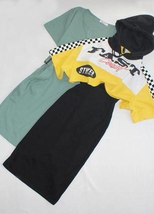 Офигительное платье миди по фигурке и короткий обрезной свитшот худи с капюшоном